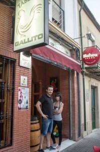 El Gallito, Úbeda